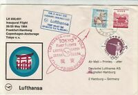Japan 1964 Tokyo 1st Flights Slogan Cancel LH650/1 Airmail Stamps Cover Rf 29396