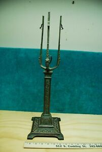Antique Bronze Overlay Lamp Base, Parts Heavy Ornate detail Aesthetic Movement