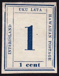 [HA03] HAWAII, 1864, Sc #25, 1c Dark Blue, Wove, signed, Mint NG