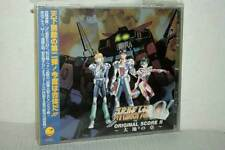 SUPER ROBOT TAISEN ALPHA ORIGINAL SCORE II CD AUDIO USATO OTTIMO STATO TN1 49080