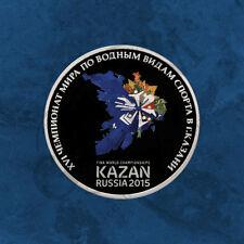 Russland - XVI FINA Schwimm WM Kazan - 3 Rubel 2015 PP Silber