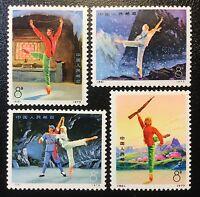 China Stamp 1973 N53-N56 Modern Ballet - the White-haired Girl MNH 话剧 白毛女