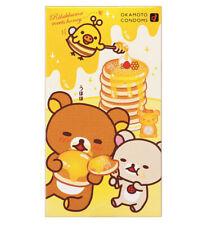 岡本 OKAMOTO 鬆弛熊安全套 Condom 蜂蜜味 加潤滑保險套衛生套 日本避孕套 Rilakkuma Japan Honey Flavor 10個裝