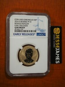 2016 S REVERSE PROOF RONALD REAGAN DOLLAR NGC GEM ER FROM COIN CHRONICLES SET