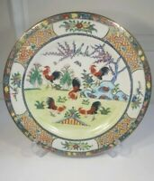 Hand painted decoration made in china plate 10 with gold accent  Rooster