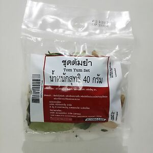 TOM YUM SET 40g COOKING PASTE SPICY VERY DELICIOUS & HOT YUMMY FROM THAILAND