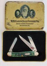 2008 CASE XX 6318 SS 3 Blade Stockman Pocket Knife USA Green Bone Original Box