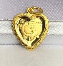 24K Solid Gold Cute Pig Animal Sign Heart Shape Charm/ Pendant, 2.30Grams