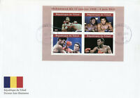 Chad 2019 FDC Muhammad Ali 4v M/S Cover I Famous People Boxing Sports Stamps
