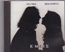 Anna Nikos-Emeie cd album