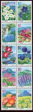 Japan 2006 Prefecture NH Scott Z729-38 Z738a Flowers Block of 10