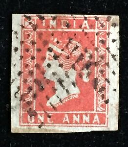 INDIA 1854 QV 1 anna fine used diamond dots with full margins SG#11? Die I I3330