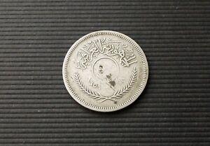 Iraq AH1378 1959 50 Fils Silver F C 7439