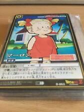 Carte Dragon Ball Z DBZ Card Game Part 10 #Reg Set 2006 MADE IN JAPAN RARE!!!!