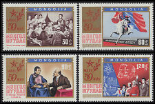 MONGOLIE N°558/561** Parti révolutionnaire, 1971 MONGOLIA Revolutionary party NH
