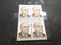 FRANCE 1984, BLOC timbres 2344, V. AURIOL, CELEBRITE', oblitéré CACHET ROND