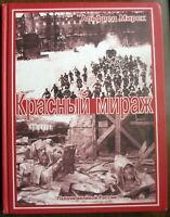 Russian Book about SOVIET REVOLUTION. Red Mirage. Executioners Of Great Russia