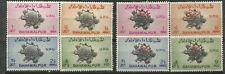 BAHAWALPUR  Scott# 26-29 y O25-28 MNH UPU 1949