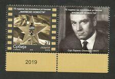 "SERBIA-MNH PAIR - 15 YEARS OF ""FILMSKE NOVOSTI""-SER LAURENCE OLIVIER-2019."