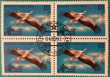Russia(USSR)1991 MNHOG Block of four - Rare birds White Stork CTO(FD)