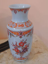 Thuringen DESIGN, 1762 made in GDR  VASE  VINTAGE, 9""