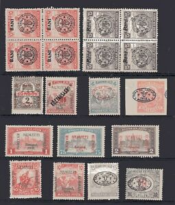 HUNGARY OCCUPATION LOT, 19 DIFFERENT STAMPS MH, VF.