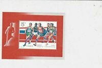 china 1992 olympics mint never hinged stamps sheet ref 17844
