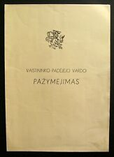 Lithuania Certificate of Assistant Pharmacist 1944