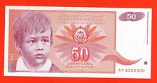 YUGOSLAVIA 50 DINARA 1991 .G. UNC - NO ISSUED - ZERRO  SERIAL NUMBER   - RRRRR