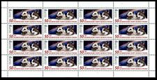 2010. Russia. Space dogs. Belka and Strelka. Pane/Sheet. MNH