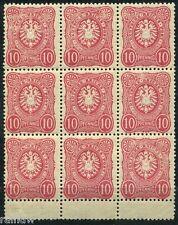 Dt. Reich 10 PFENNIG 1880** karminrosa Neunerblock Zwischensteg Attest (S7716)