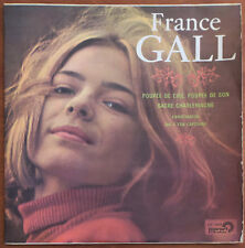 FRANCE GALL RARE ISRAELI LP GAINSBOURG EUROVISION HEBREW ON FRONT COVER