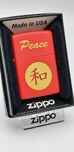 Original Zippo - Peace , red matt - Chin. Schriftzeichen  - 2014 -  Neu 60000725