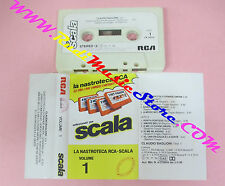 MC CLAUDIO BAGLIONI Vol.1 1985 italy RCA SCALA CK 43410 no cd lp vhs dvd