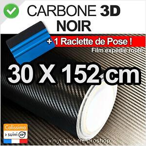 Film vinyle Carbone 3D noir thermoformable adhésif Pro 152 cm x 30 cm + Raclette