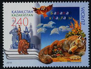Kazakhstan 617 MNH EUROPA, Animals