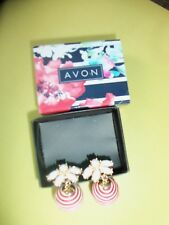 AVON Jewelry Seaside Stripes Single Ball Earring >NEW<Ships Free