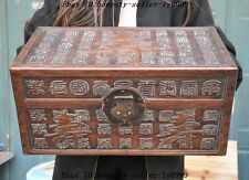"18"" Chinese Huanghuali wood carving longevity 寿 statue Jewelry Box boxes cabinet"