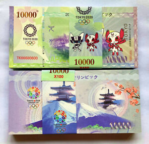 100 Pieces Tokyo 2020 Olympics Japanese 10,000 Cherry Blossom Memorial Banknotes