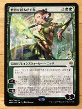 Nissa, Who Shakes the World Japanese War of the Spark Alternate Anime Art mtg NM