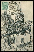 ALGERIE MK 1954 ALGER MOSQUEE MOSQUE MOSCHEE CARTE MAXIMUM CARD MC CM h0598