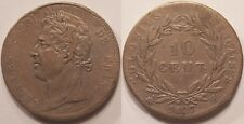 Martinique & Guadeloupe, Charles X, 10 Centimes 1827 H !!