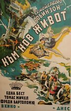 Antique movie poster print - Swiss Family Robinson 1940