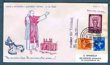 VATICANO - 1964 - PA -Volo di ritorno di Paolo VI -BOMBAY-ROMA-.E3119