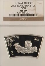2006 FAN SHAPED CHINA SILVER 10 YUAN DOG NGC MS69