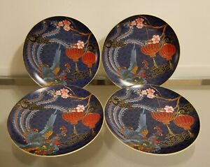 Williams Sonoma Lunar Salad Plates Blue Phoenix Set of 4 NEW
