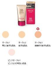 New ☀Shiseido Prior☀ Beauty gloss BB gel cream / Color - Ochre 3 Japan quality!!