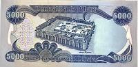 AUTHENTIC 5,000 IRAQI DINARS UNC BANKNOTE - 1 x 5000 IRAQ DINAR BILL (CURRENCY)