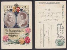 Ansichtskarte Zur Erinnerung silberne Hochzeit Württembergischen Königspaares