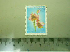 25.000 Lira Turkey Stamp Flower Themed Art Blue Background